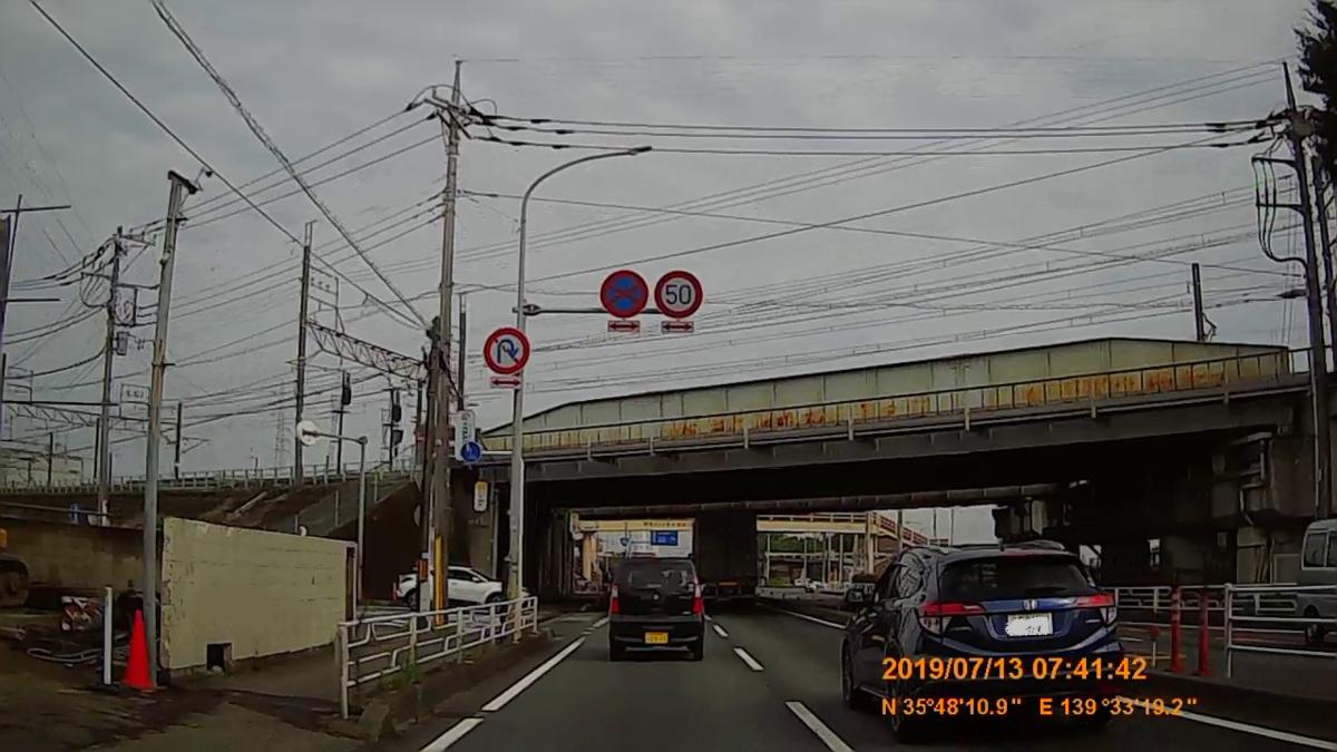 f:id:japan_route:20190905222421j:plain