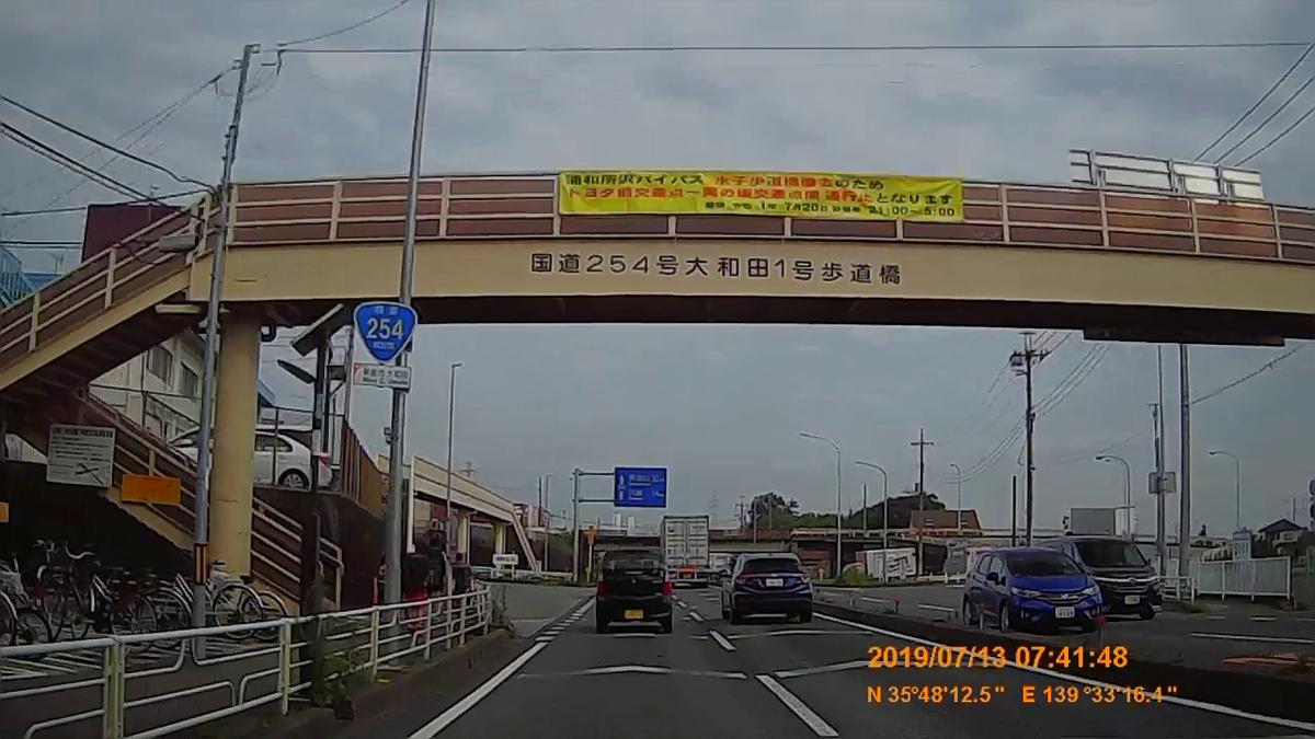 f:id:japan_route:20190905222430j:plain