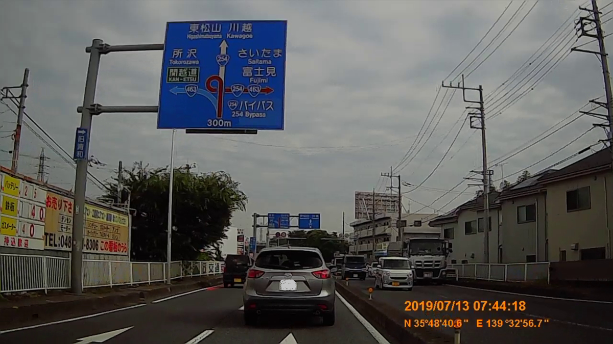 f:id:japan_route:20190905222534j:plain