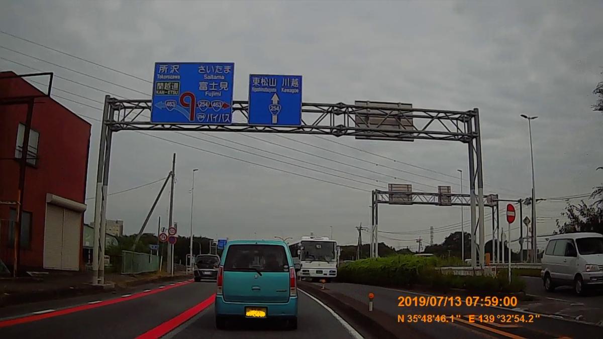 f:id:japan_route:20190905222624j:plain