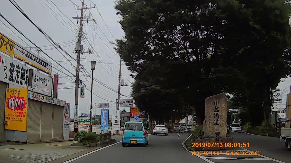 f:id:japan_route:20190905222841j:plain