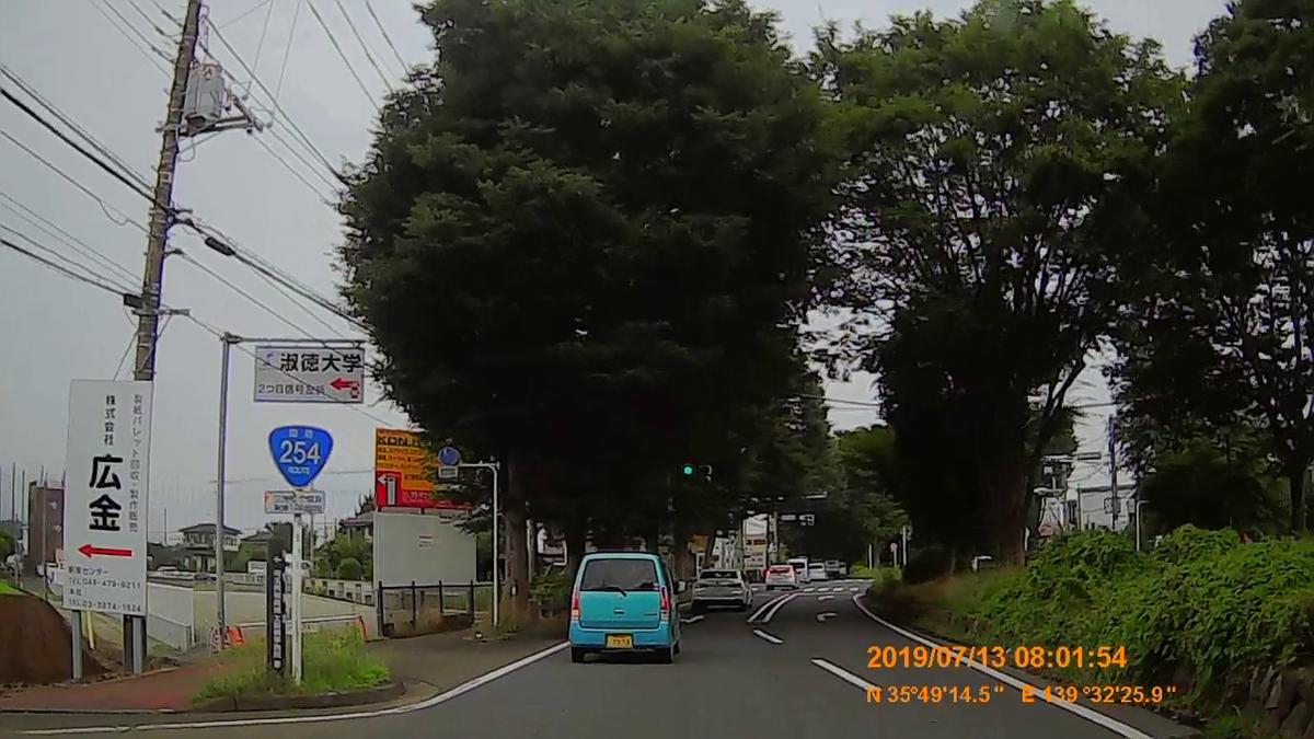 f:id:japan_route:20190905222859j:plain