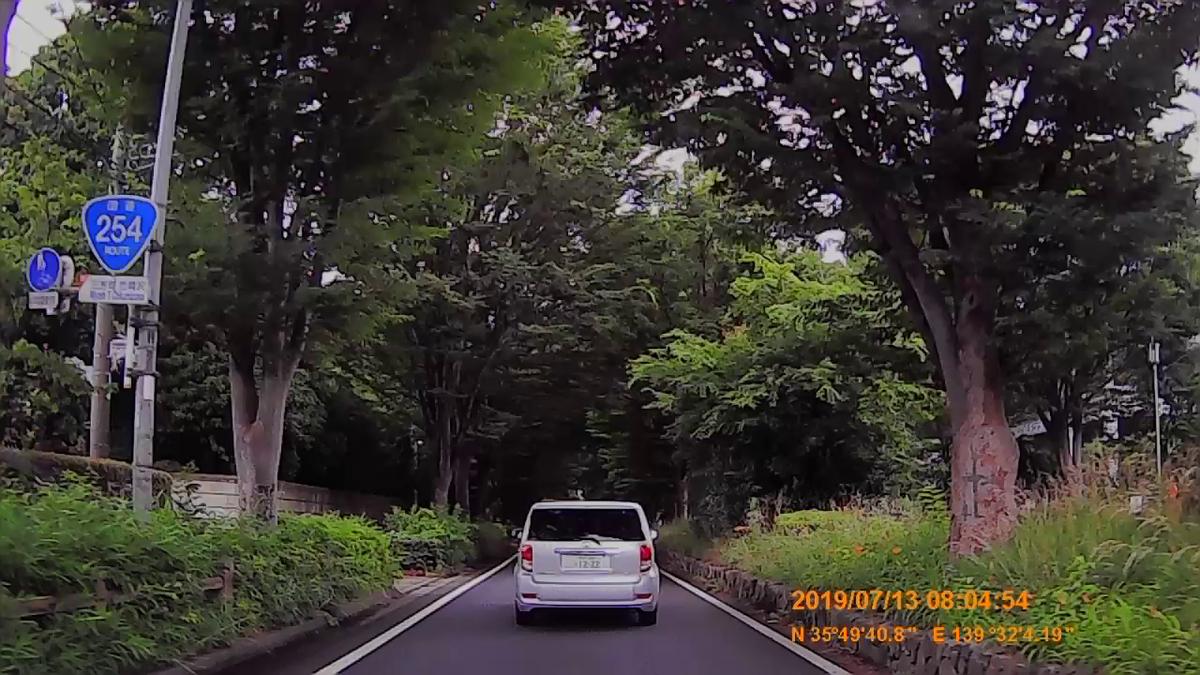 f:id:japan_route:20190905222922j:plain