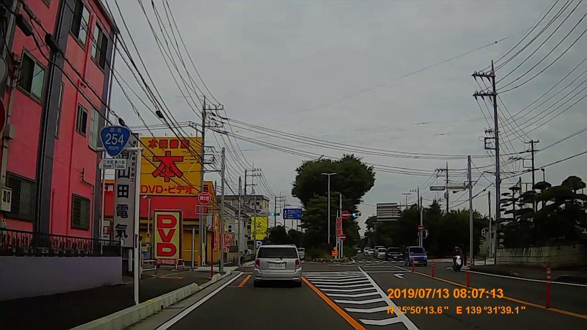 f:id:japan_route:20190905222940j:plain