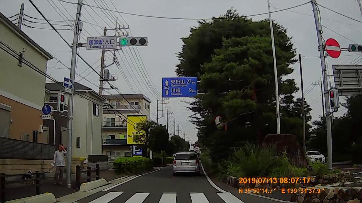 f:id:japan_route:20190905222950j:plain