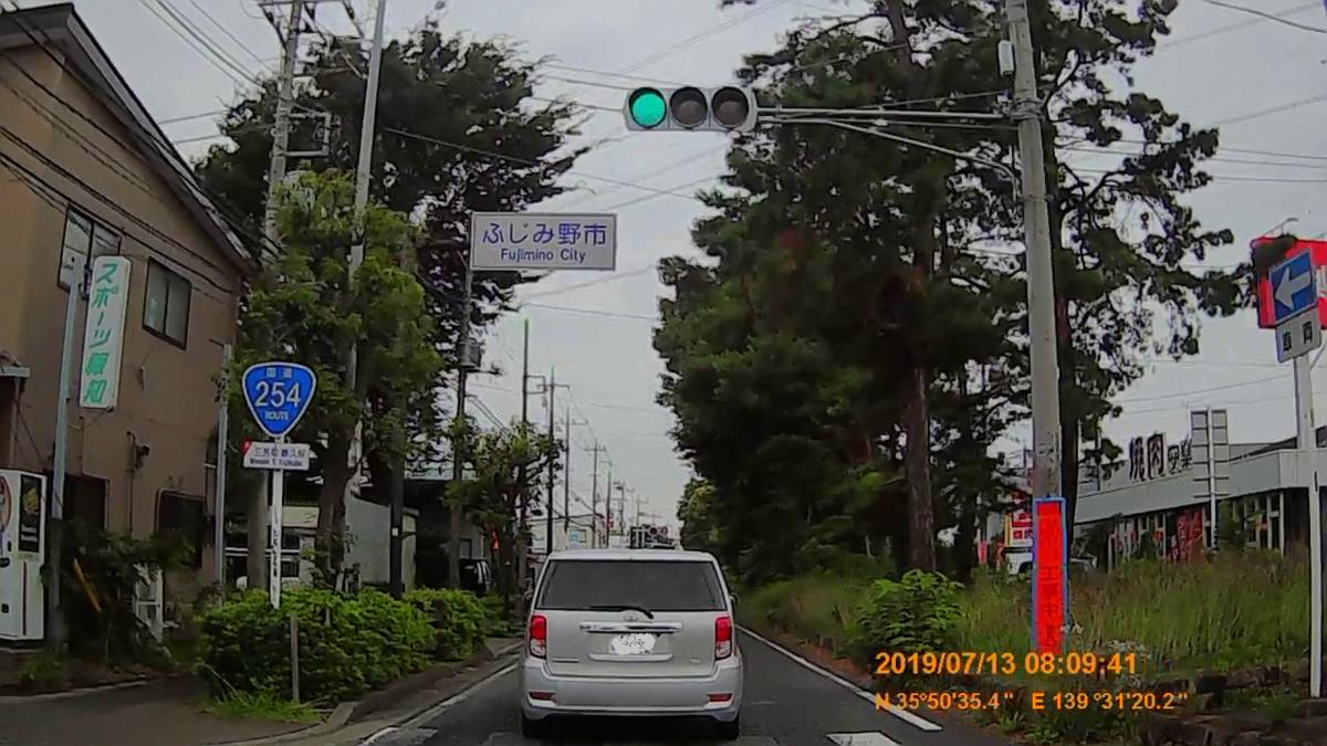 f:id:japan_route:20190905223021j:plain