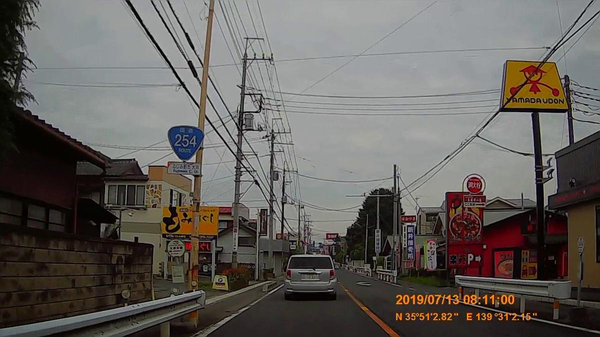 f:id:japan_route:20190905223033j:plain