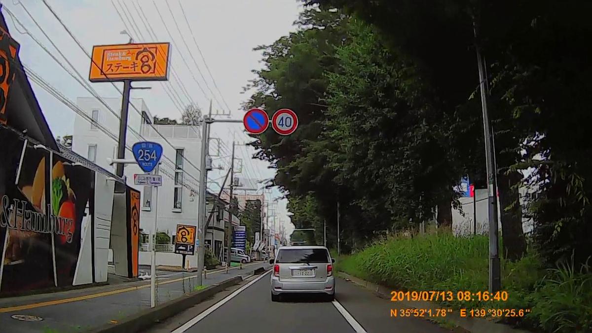 f:id:japan_route:20190905223054j:plain