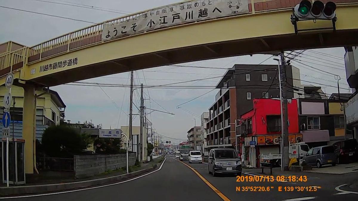 f:id:japan_route:20190905223103j:plain