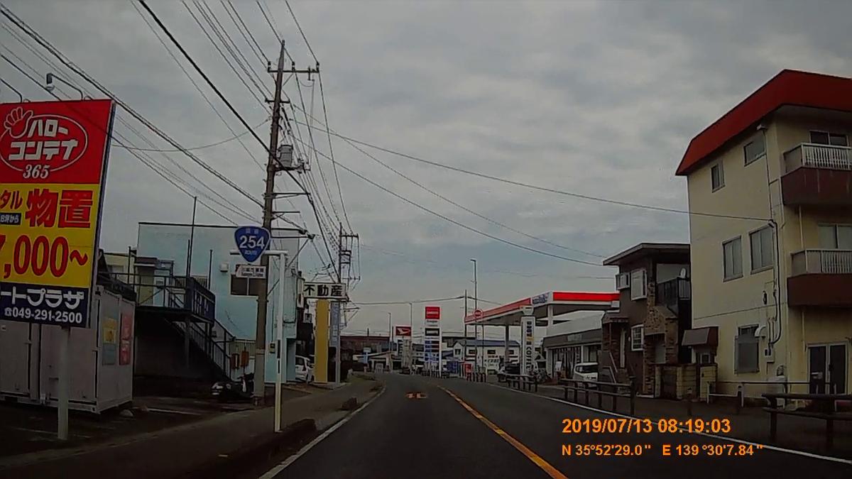 f:id:japan_route:20190905223111j:plain