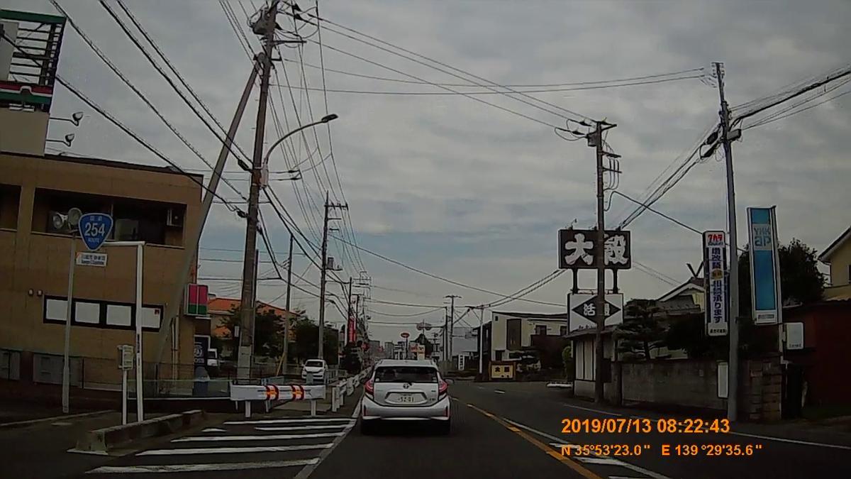 f:id:japan_route:20190905223121j:plain
