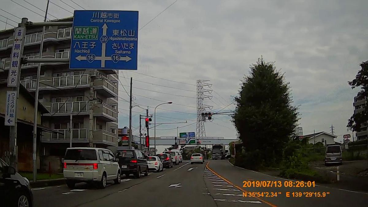 f:id:japan_route:20190905223130j:plain