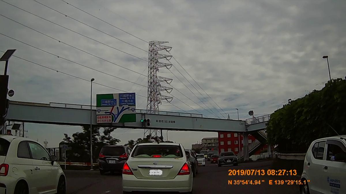 f:id:japan_route:20190905223133j:plain