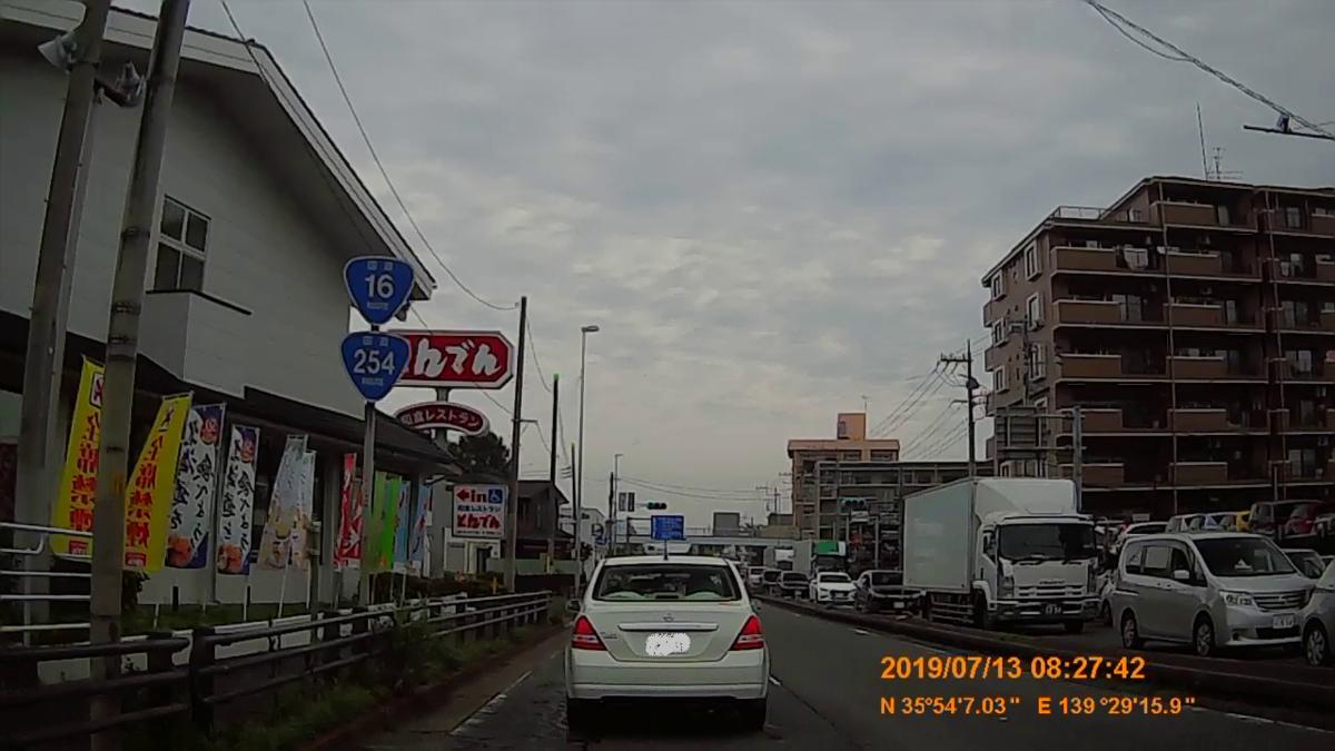 f:id:japan_route:20190905223148j:plain