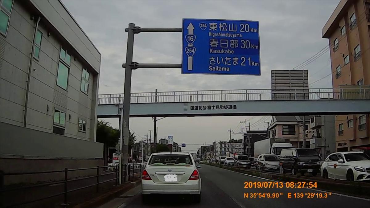 f:id:japan_route:20190905223159j:plain