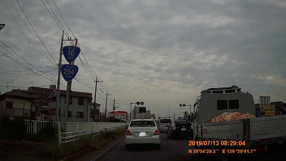 f:id:japan_route:20190905223214j:plain
