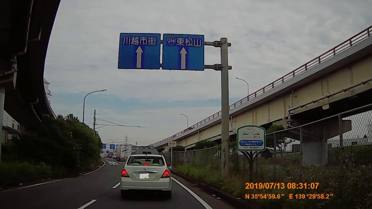 f:id:japan_route:20190905223302j:plain
