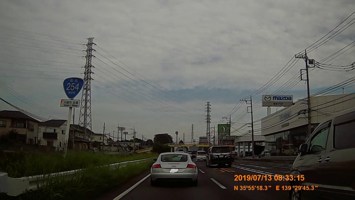 f:id:japan_route:20190905223310j:plain