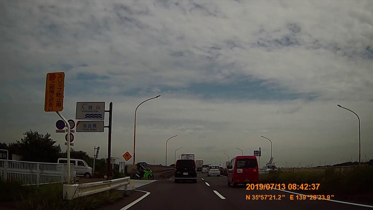 f:id:japan_route:20190905223355j:plain
