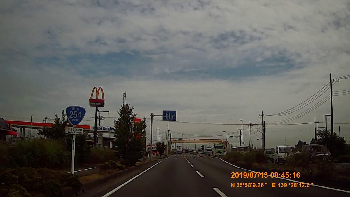 f:id:japan_route:20190905223434j:plain