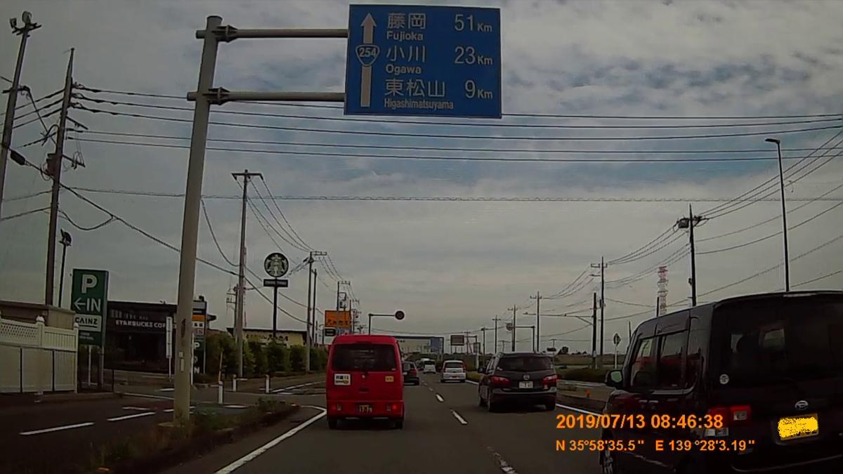 f:id:japan_route:20190905223443j:plain