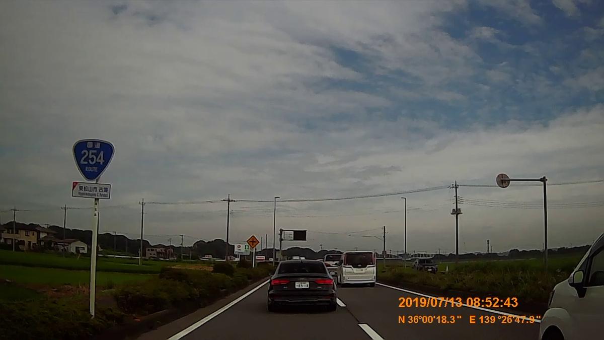 f:id:japan_route:20190905223605j:plain