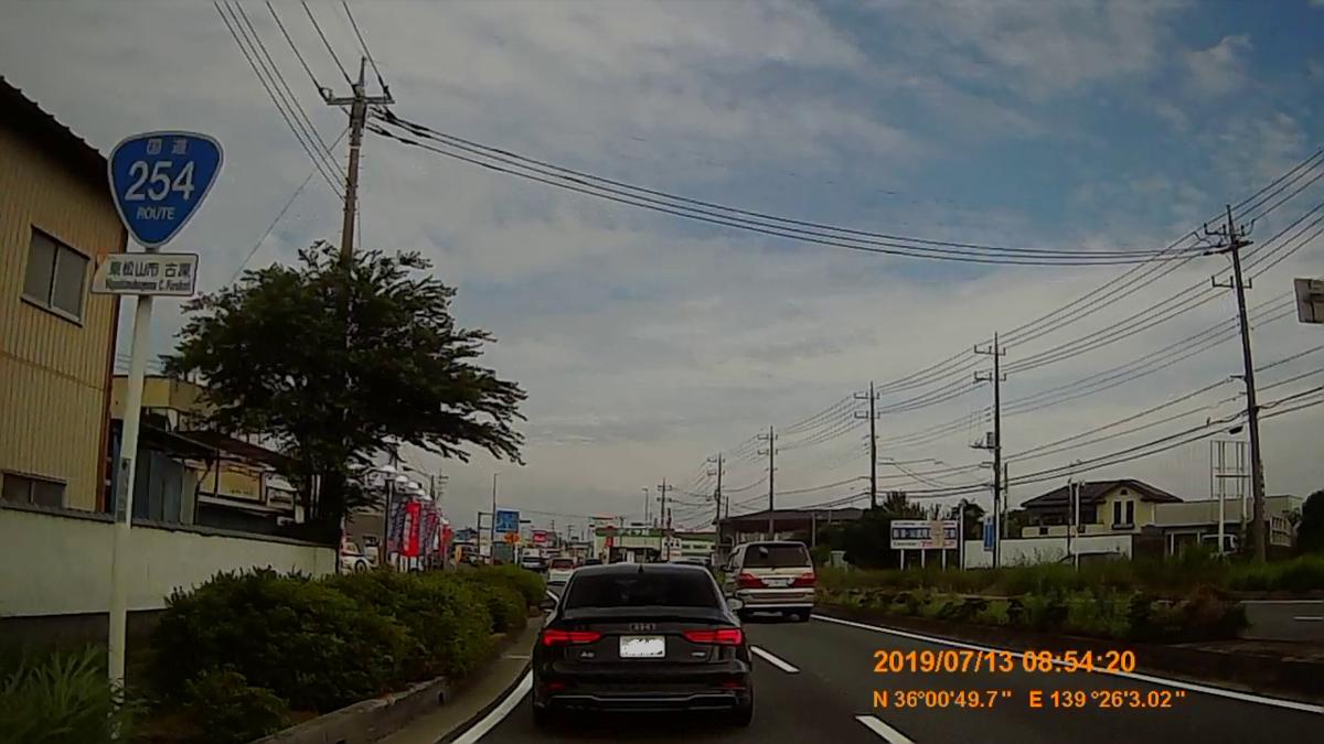 f:id:japan_route:20190905223623j:plain