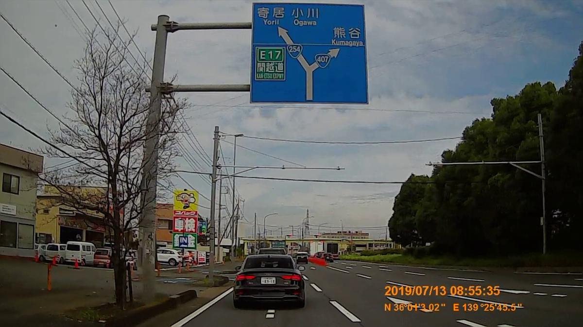 f:id:japan_route:20190905223632j:plain