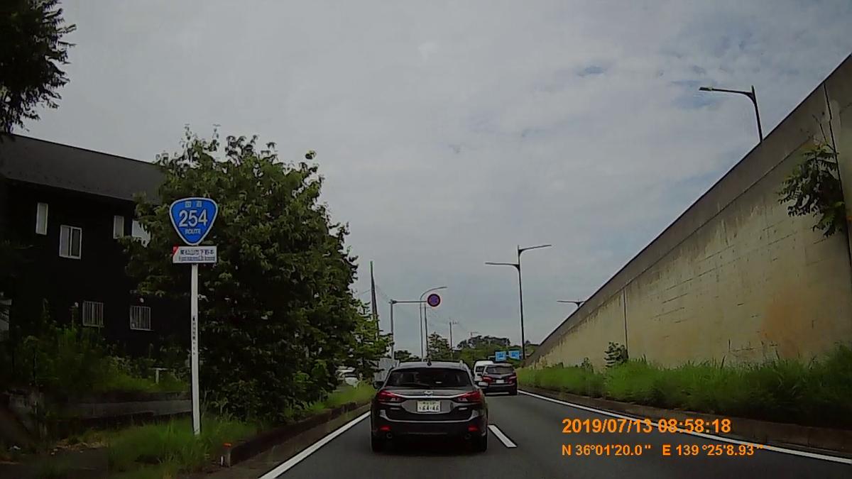 f:id:japan_route:20190905223724j:plain