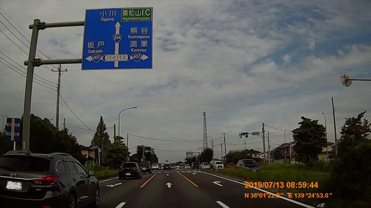 f:id:japan_route:20190905223736j:plain