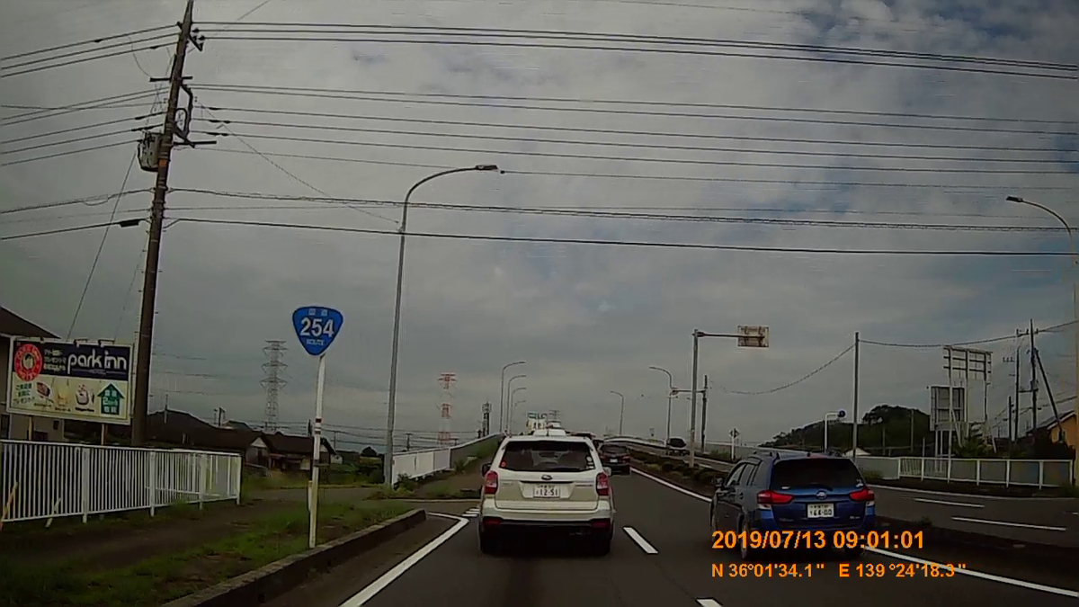 f:id:japan_route:20190905223838j:plain