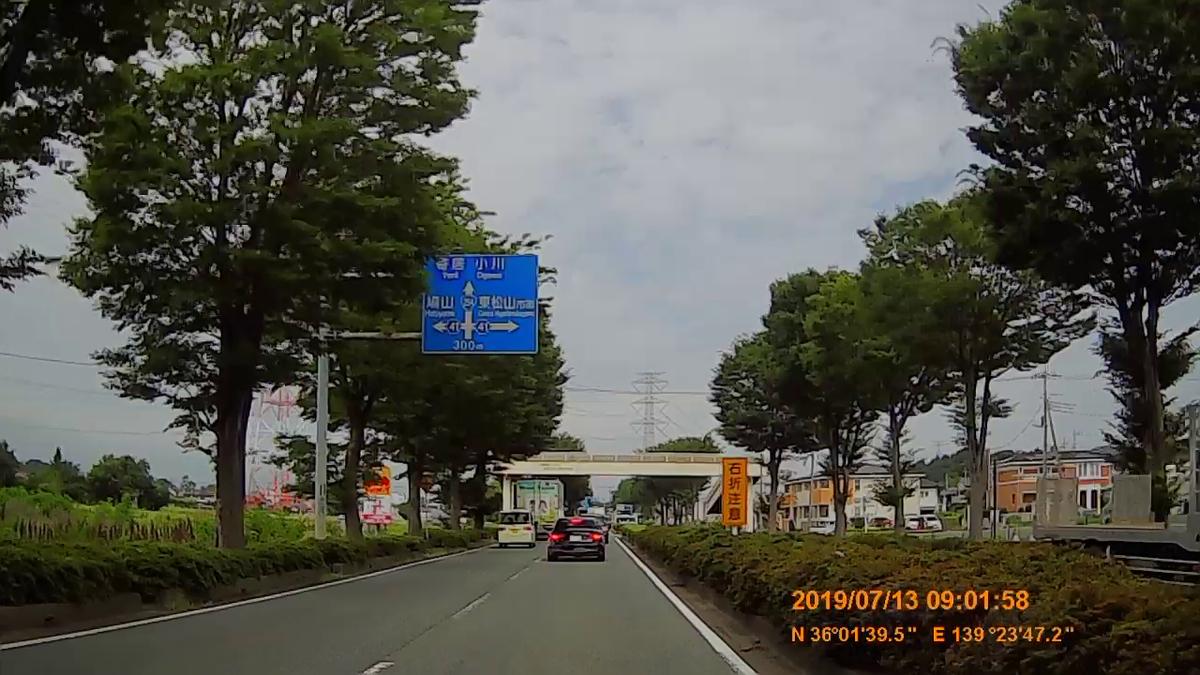 f:id:japan_route:20190905223910j:plain