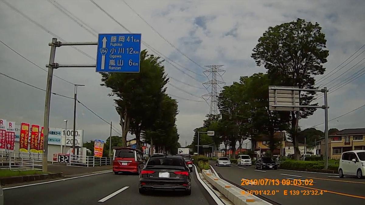 f:id:japan_route:20190905223926j:plain