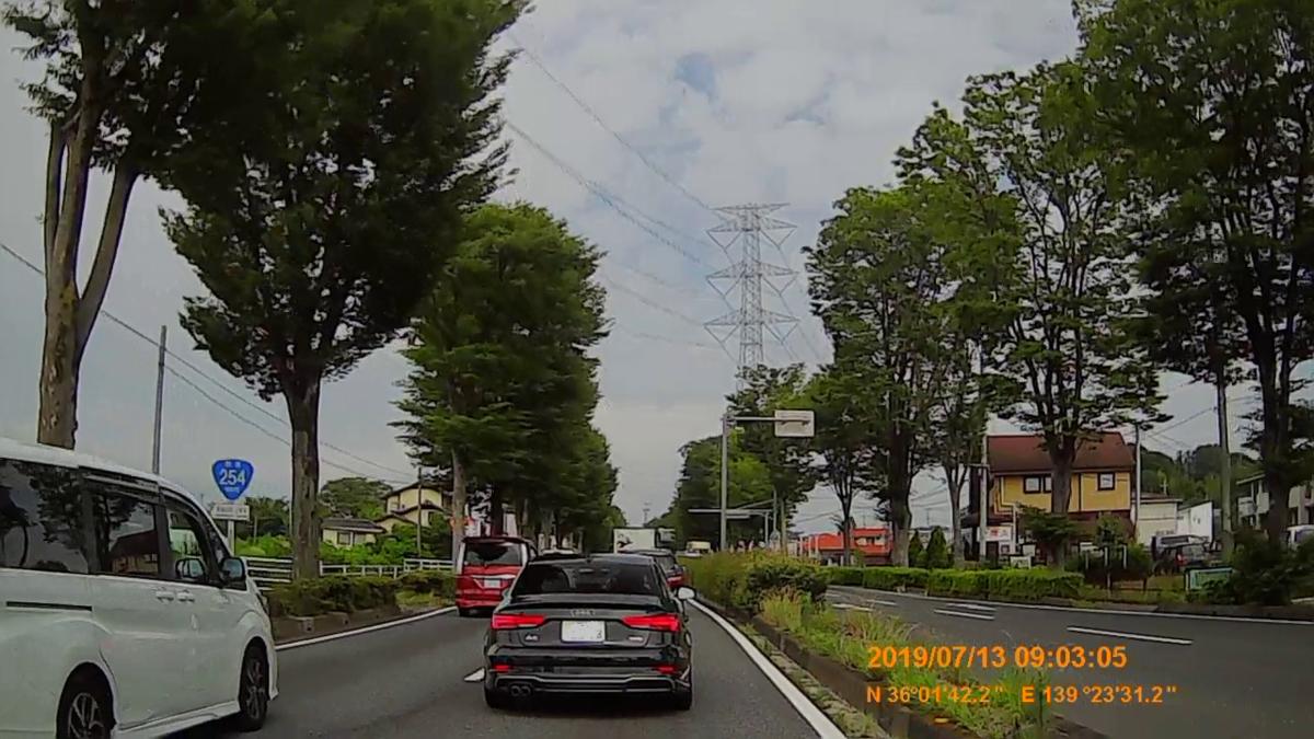 f:id:japan_route:20190905223937j:plain