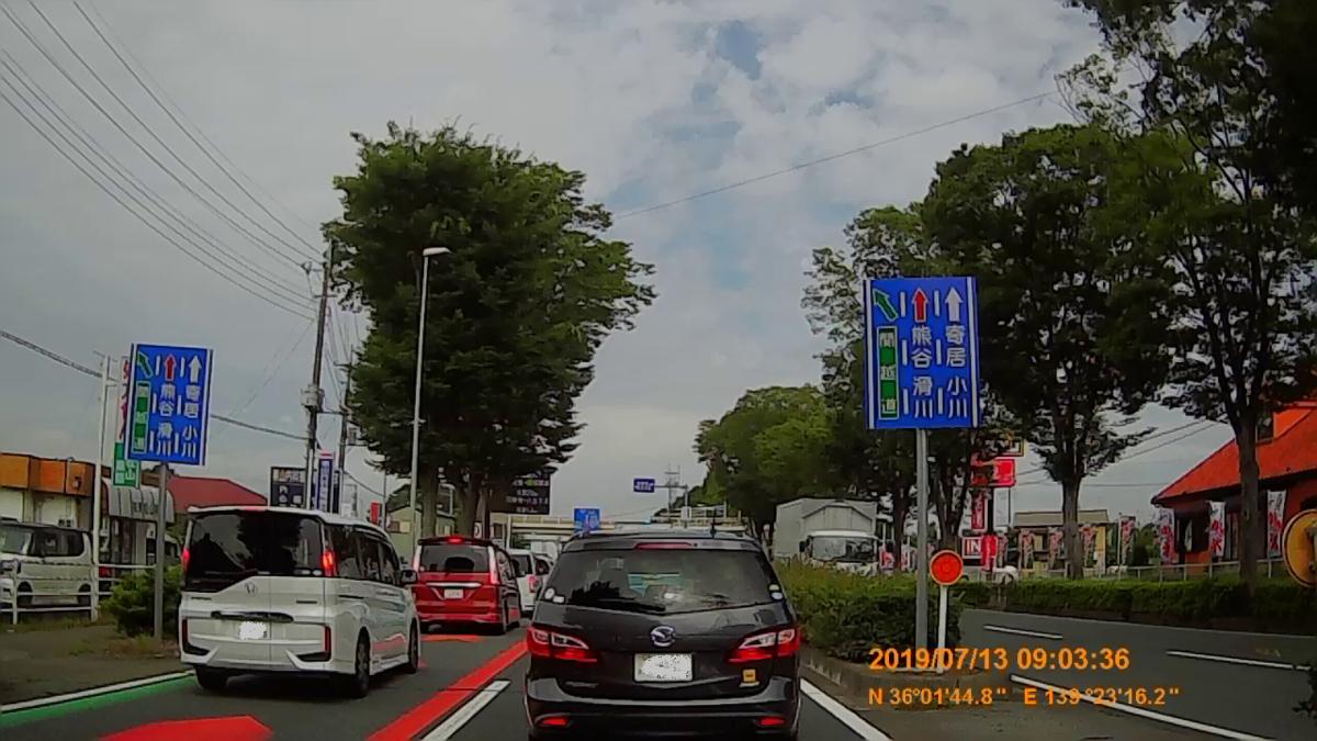 f:id:japan_route:20190905223948j:plain