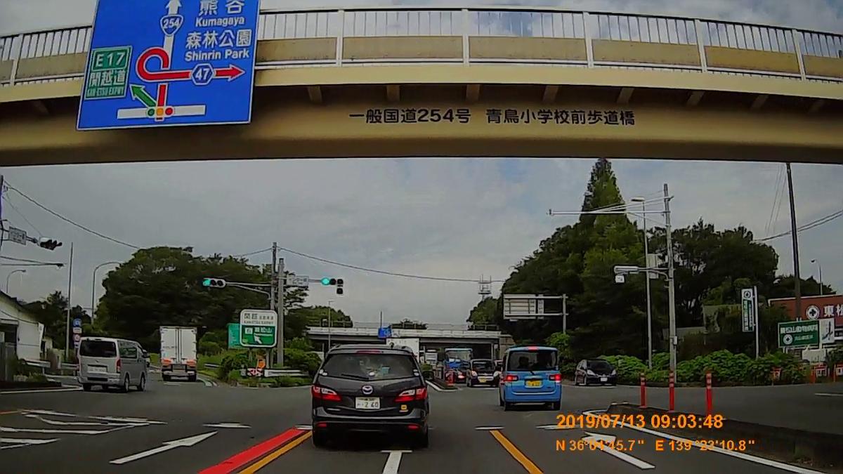 f:id:japan_route:20190905224004j:plain