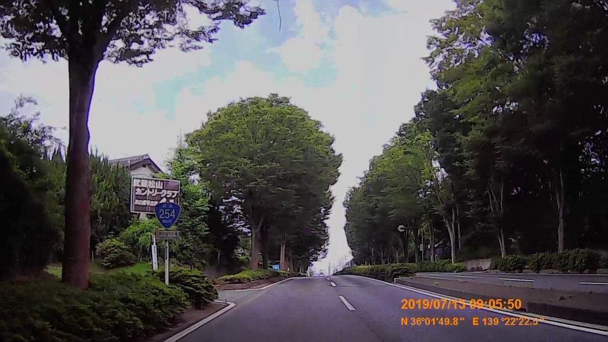 f:id:japan_route:20190905224039j:plain