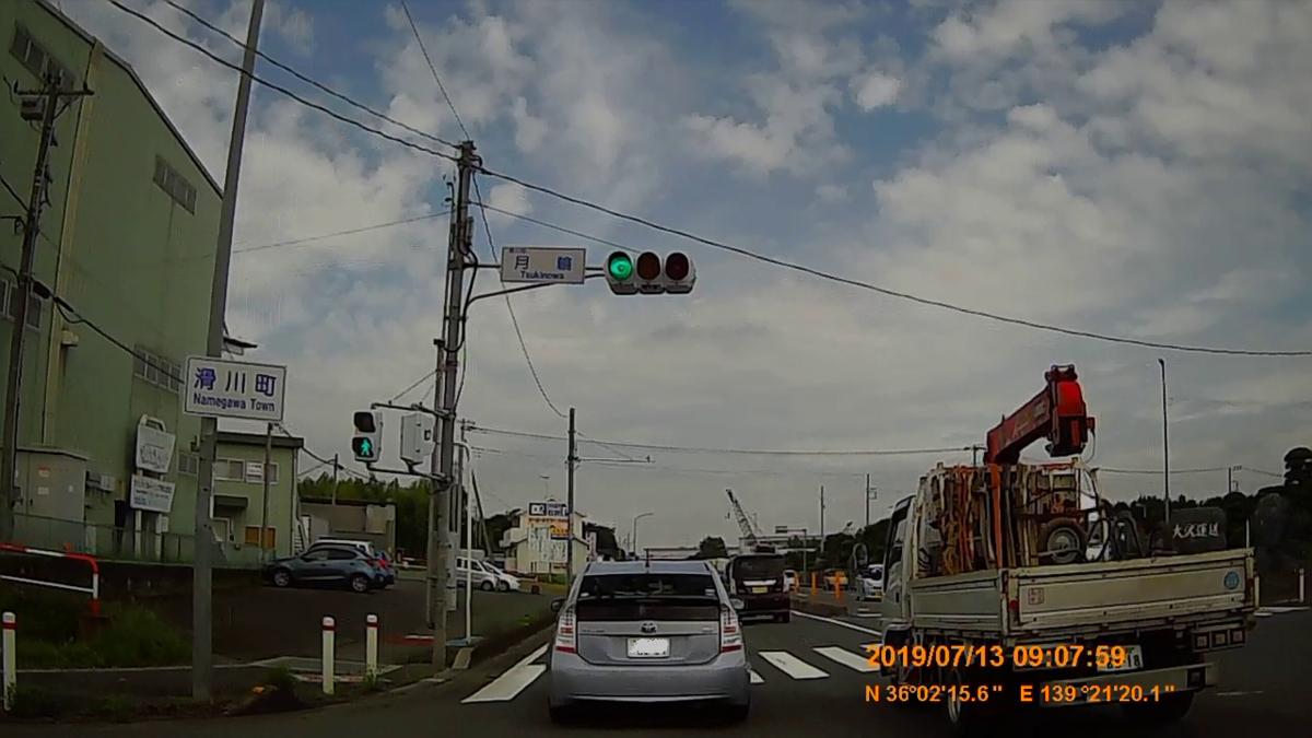 f:id:japan_route:20190905224100j:plain