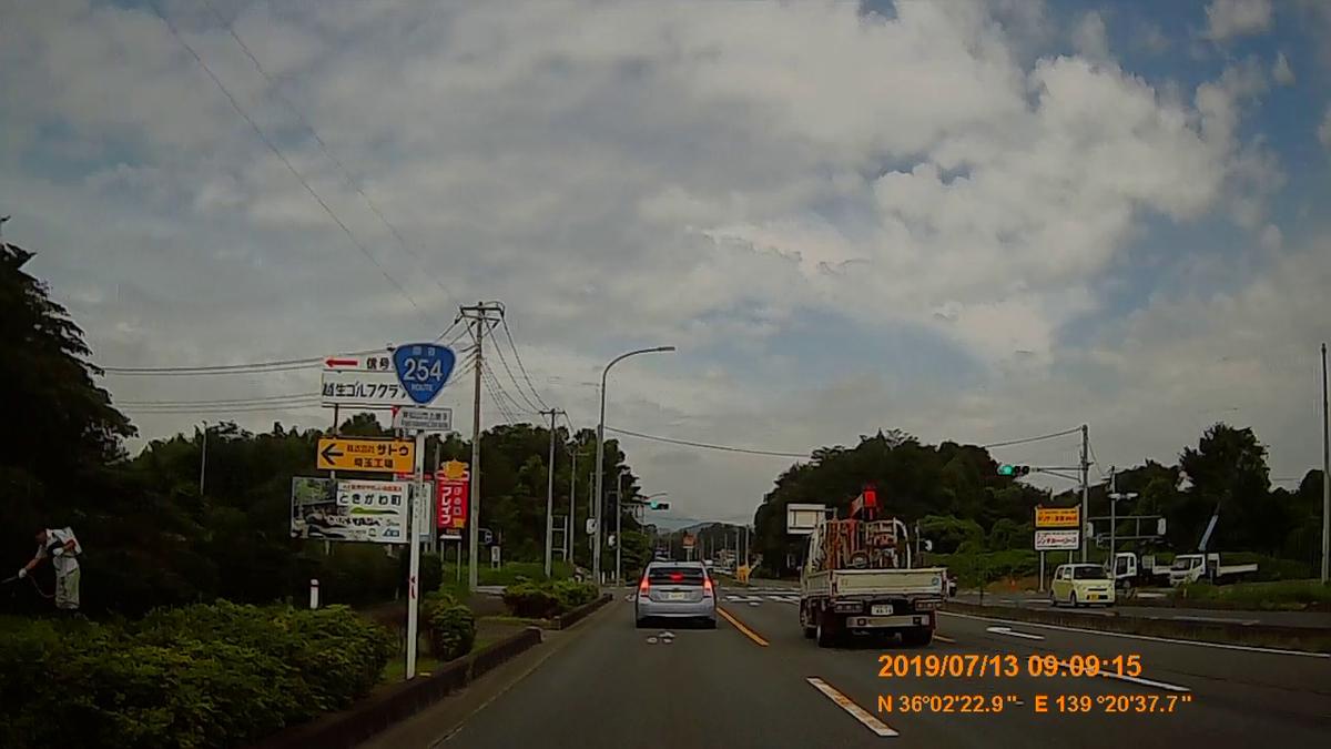 f:id:japan_route:20190905224140j:plain