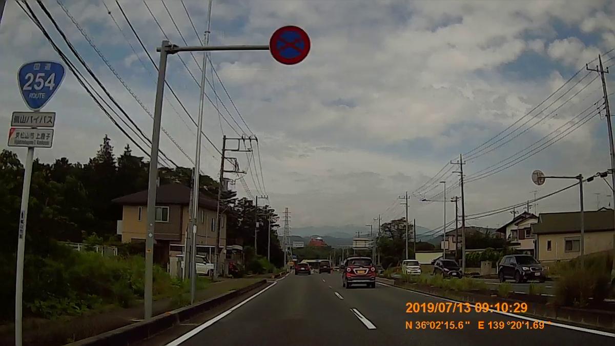 f:id:japan_route:20190905224149j:plain