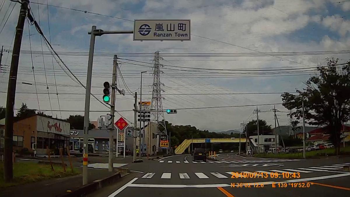 f:id:japan_route:20190905224200j:plain