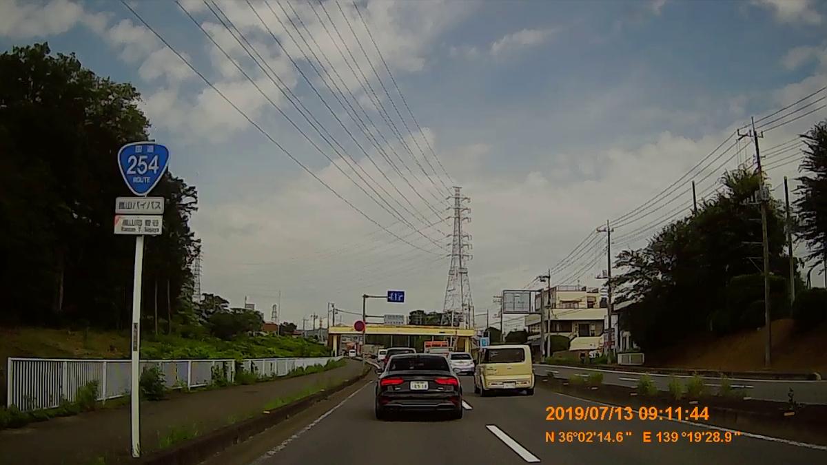 f:id:japan_route:20190905224250j:plain
