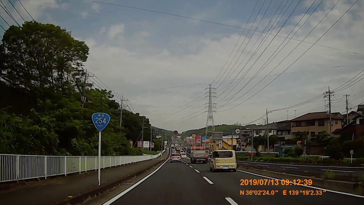 f:id:japan_route:20190905224300j:plain