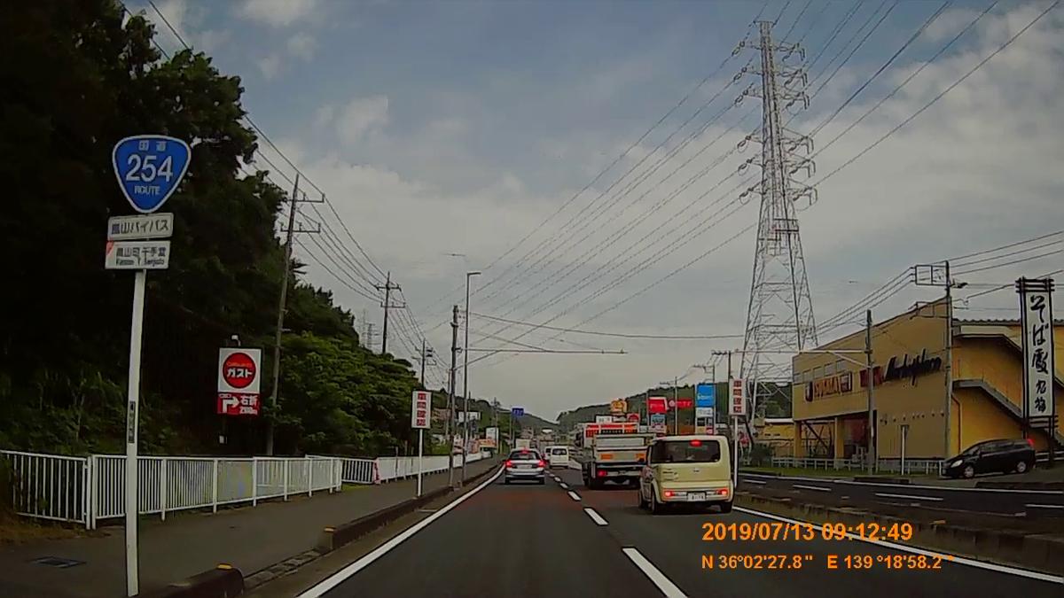 f:id:japan_route:20190905224317j:plain