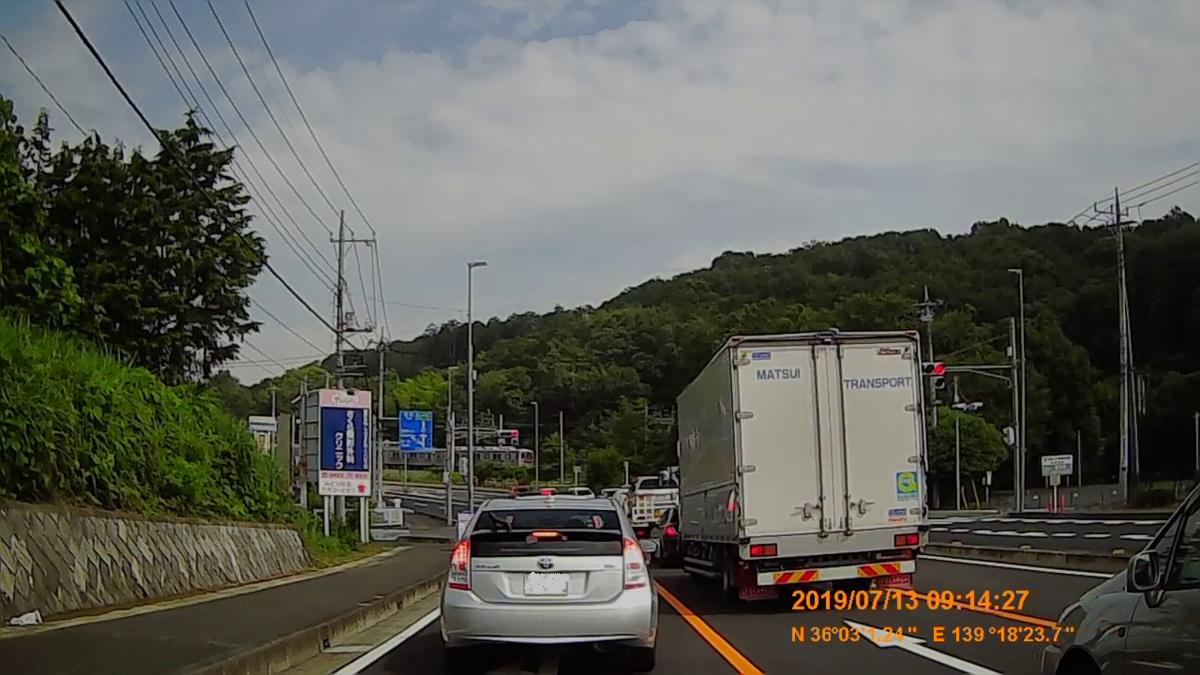 f:id:japan_route:20190905224328j:plain