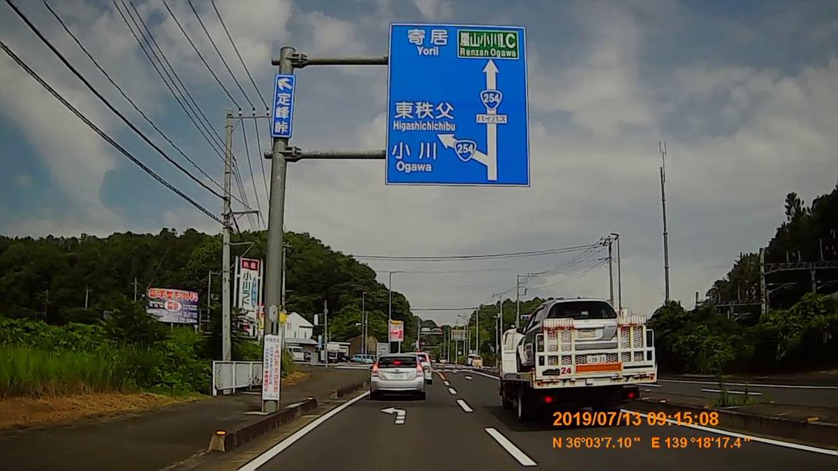 f:id:japan_route:20190905225517j:plain