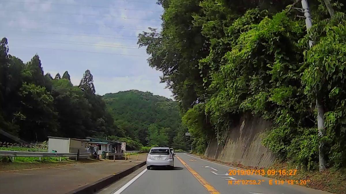 f:id:japan_route:20190905225531j:plain