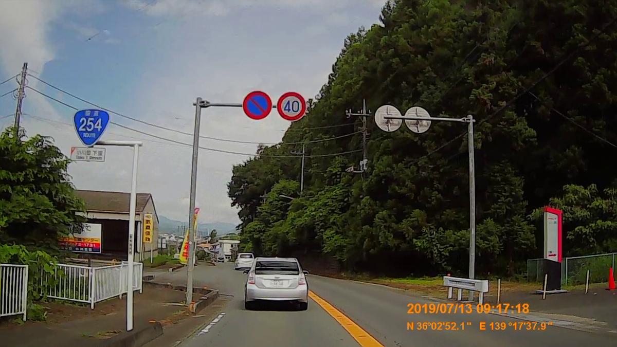 f:id:japan_route:20190905225557j:plain