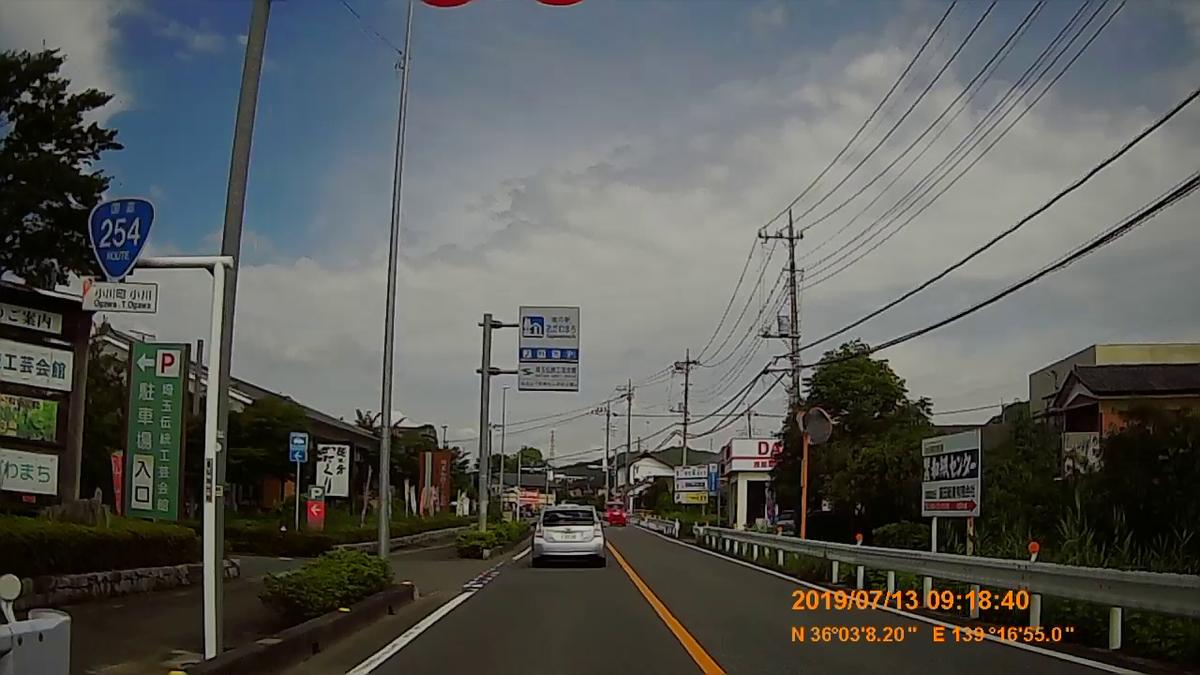 f:id:japan_route:20190905225607j:plain