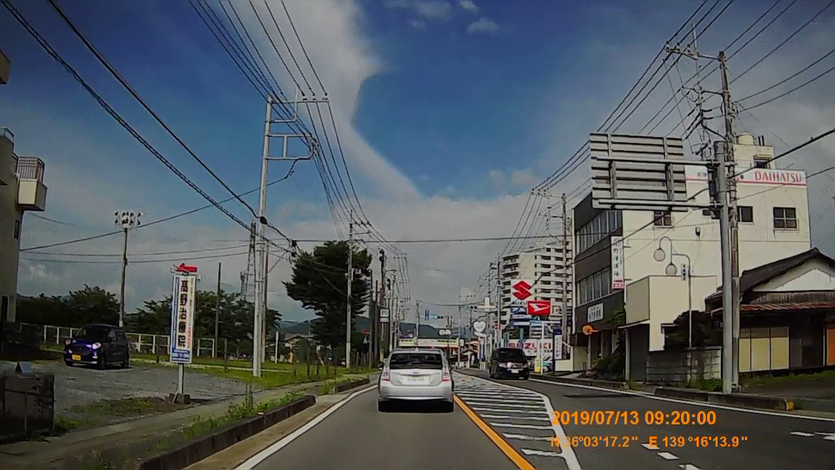 f:id:japan_route:20190905225627j:plain
